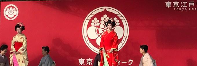 東京江戸ウィーク:舞子ショー