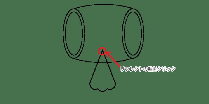 小槌の作り方16