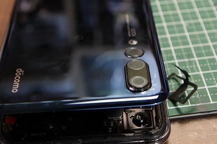 スマホのカメラレンズを交換・修理する。