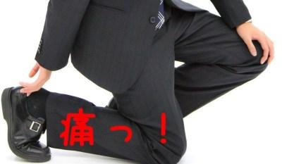 靴ずれ防止!新品で靴擦れする前に必ずやっておく『3つのこと』