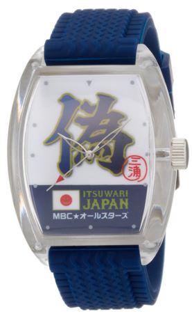 【フランク三浦】の時計が面白すぎる件 芸能人も御用達!