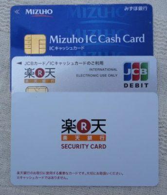 コンビニはクレジットカードで支払いを!現金払いは大損!