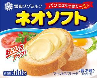 バターとマーガリンの違い お菓子作りに代用できる?カロリーは?