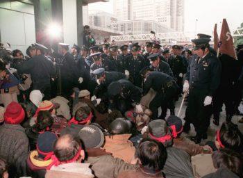 新宿駅路上生活者強制排除