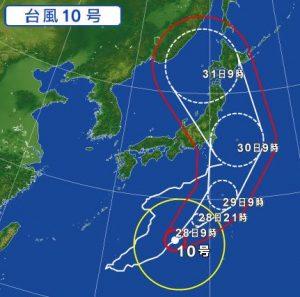 台風10号進路上陸