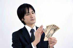 レア硬貨を高く売る