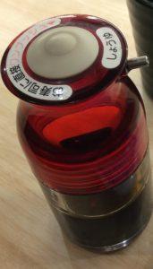 赤い瓶に入った醤油