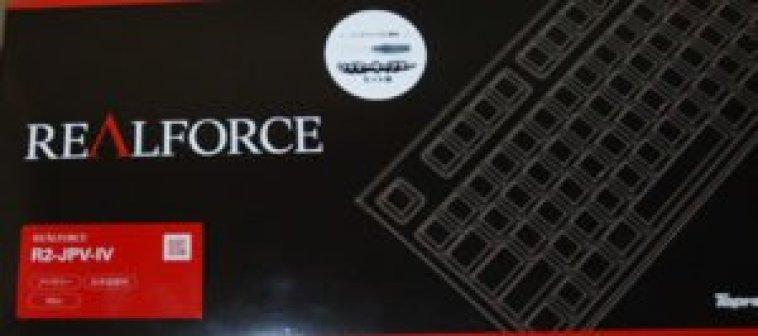 Realforce 静電用量無接点方式のキーボード