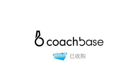 Coachbase