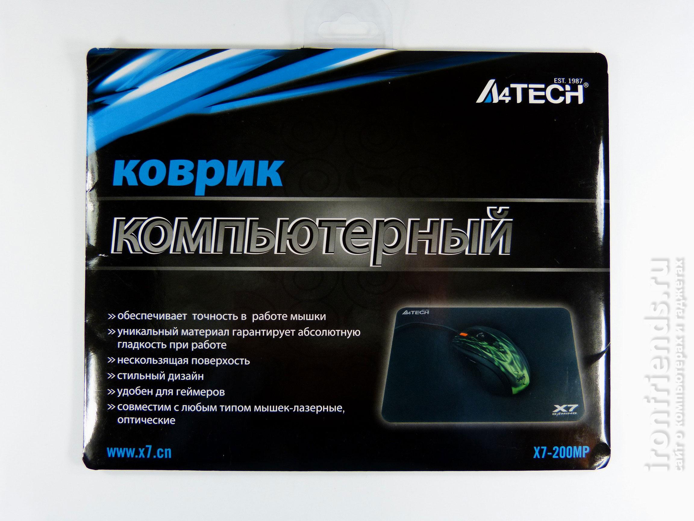 Embalagem A4TECH X7-200MP.