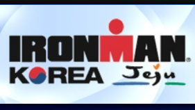 ironman Korea results 2011