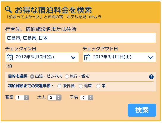 02_input