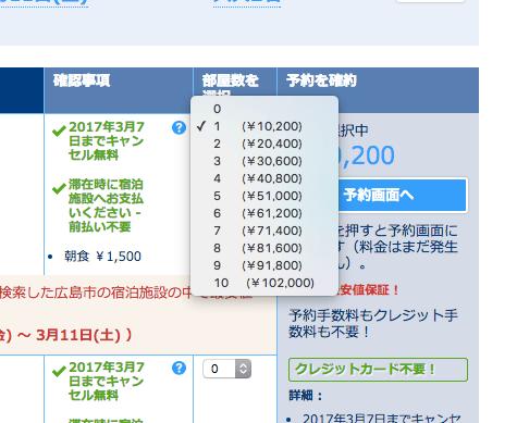 05_price