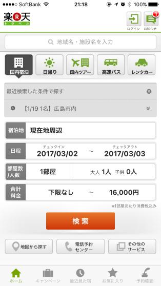15_r-sp1