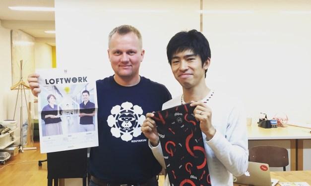 時間管理toggl.comのCEO、Alariさんと京都で会う