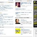 loftwork.jp巻頭コラム掲載と、ライセンスの変更