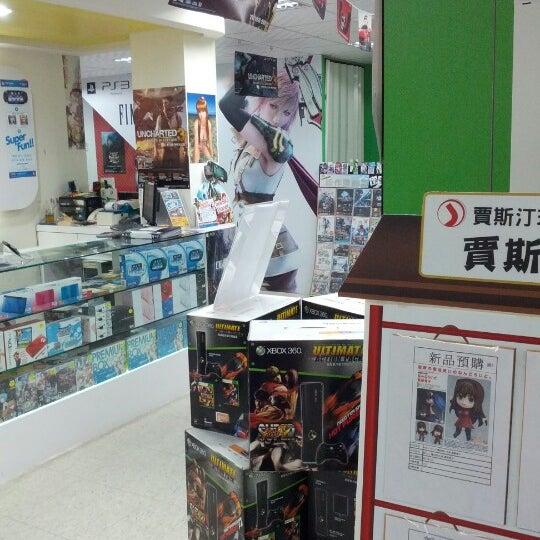 德周電玩TV game高雄店 - Video Game Store in 高雄市