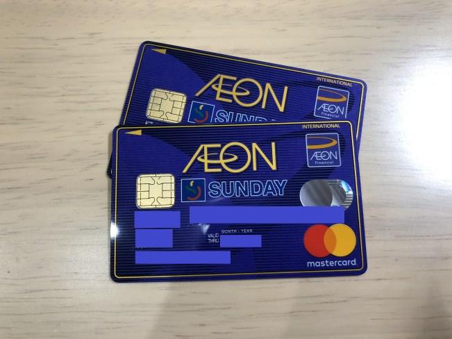 イオンのクレジットカード