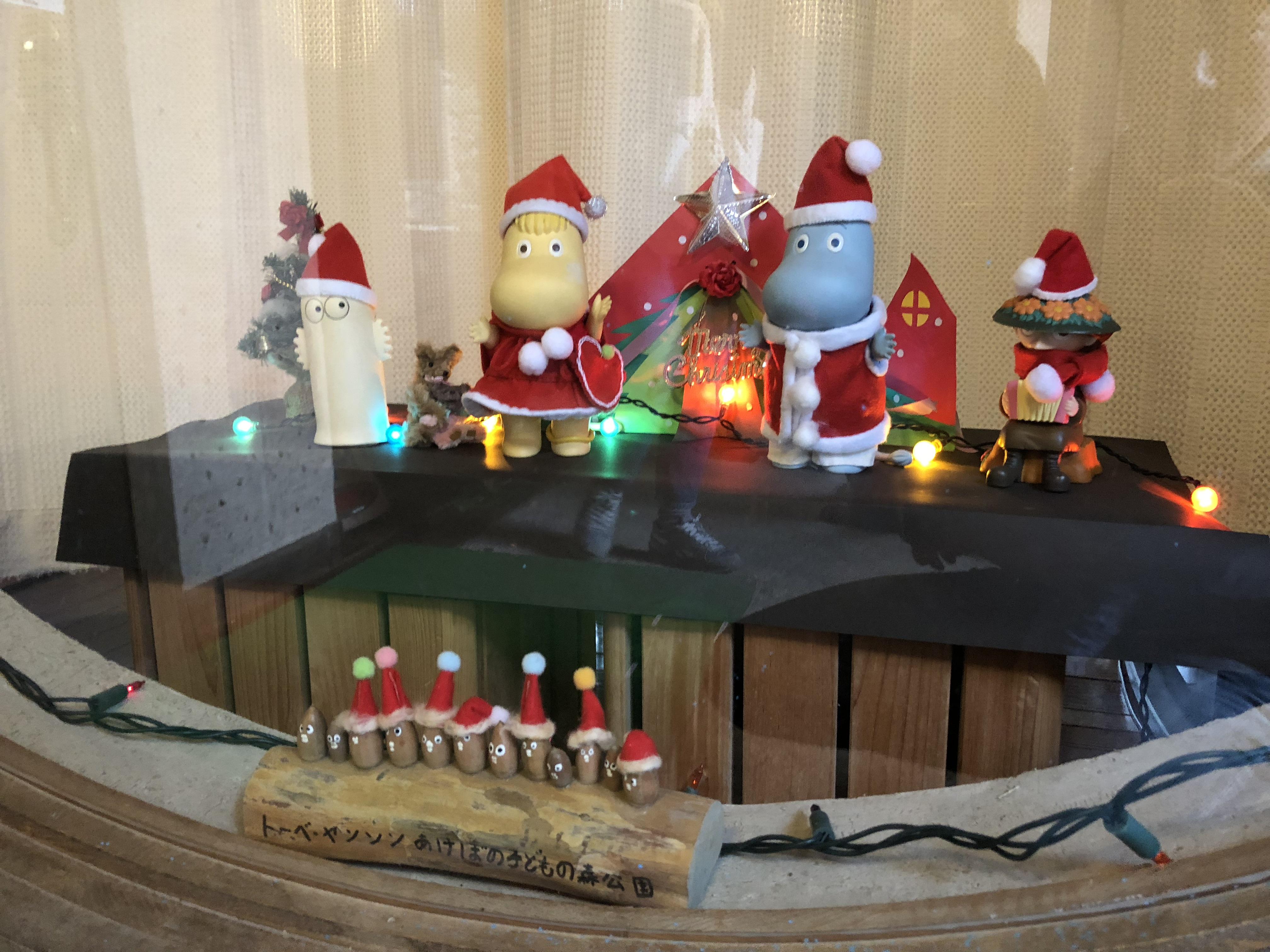 飯能市にあるトーベヤンソンあけぼの子どもの森公園のムーミン飾り