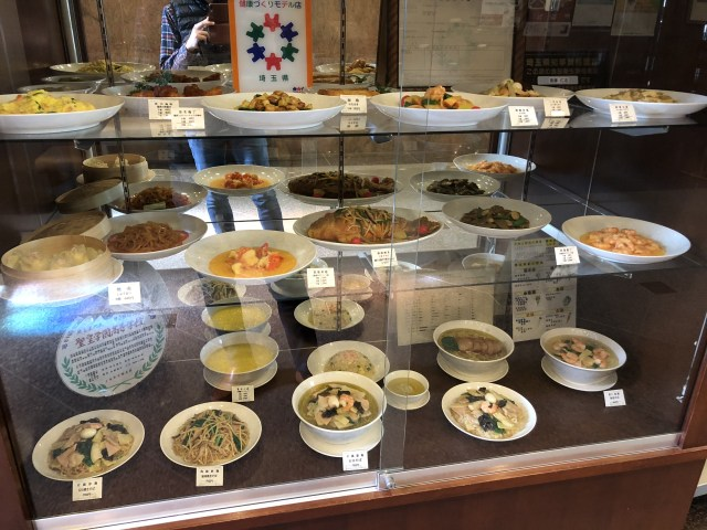 埼玉県飯能市のホテルマロウドインの中華料理のメニューディスプレイ