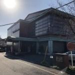 埼玉県飯能市のホテルマロウドインの中華料理の外観