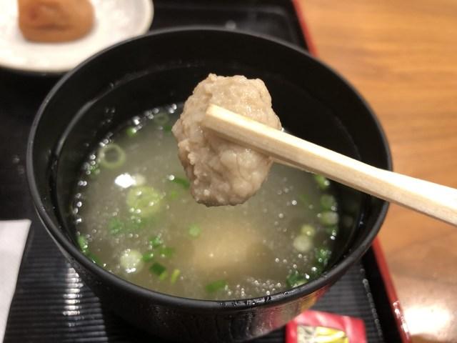 アウトレット入間の鶏三和のコーラゲン入りスープ