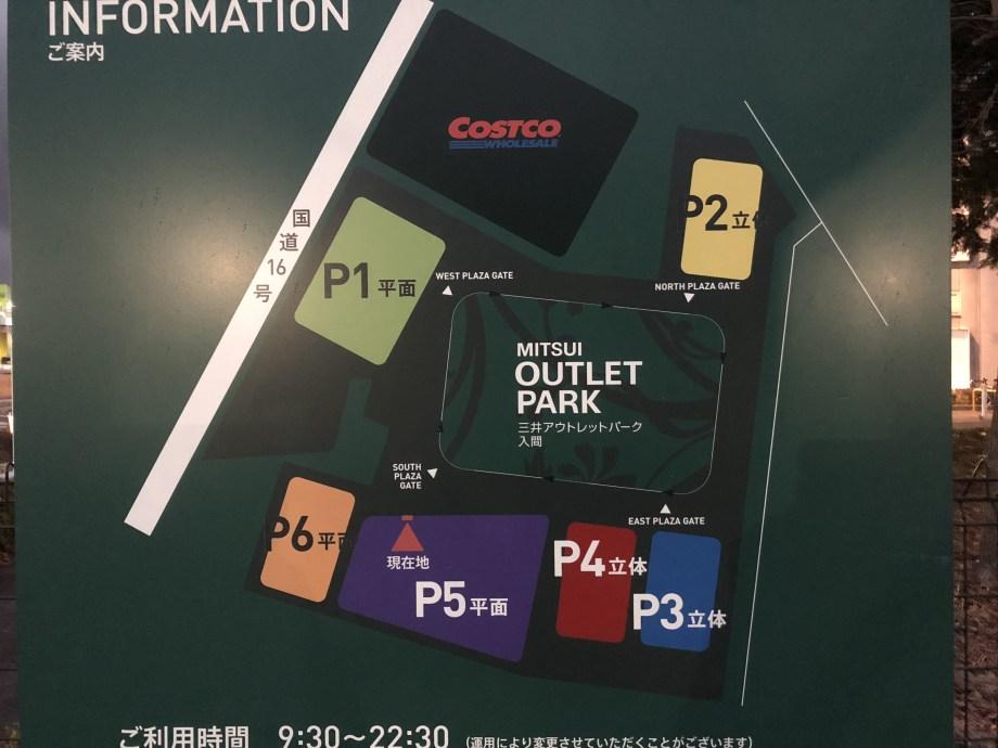 三井アウトレットパーク入間の駐車場案内図
