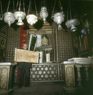 aegypten-highlights Altkairo-Thorarolle 1979