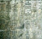 aegypten-highlights-unashieroglyphen 1978