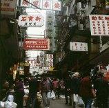 Hongkong-Kowloon-Birdstreet Gerda 1997