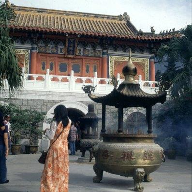 Hongkong Lantau KLoster 1997