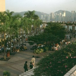 Hongkong-Museumspark 1977