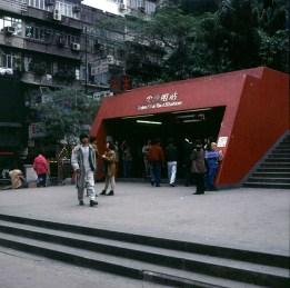 Hongkong-Kowloon Metro 1997