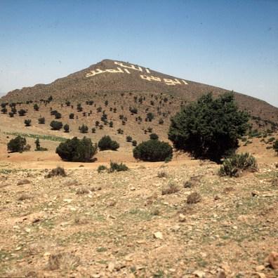 Marokko-Mittlerer Atlas Königshuldigung 1995
