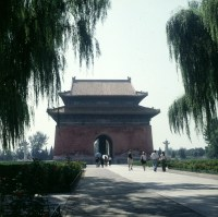 Peking Altstadttor 2000