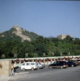 Peking Chin.Mauer Souvenirs 2000
