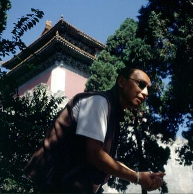 Peking Reiseführer 2000