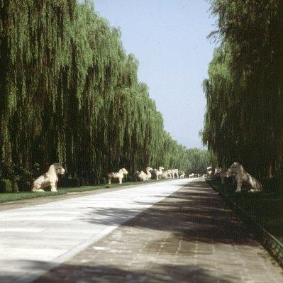 Peking - Skulpurenallee 2000