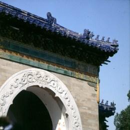 Peking-Kaiserpalast-Seitenflügel 2000