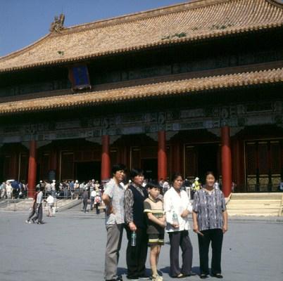 Peking-Kaiserpalast obligatorisches Familienfoto 2000