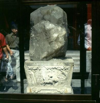Peking-Sommerpalast-magische Felsbrocken 2000
