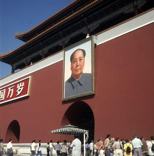 Peking-Kaiserpalast-Mao-Eingangsbild 2000