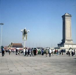 Peking-kaiserpalast-Vorplatz 2000