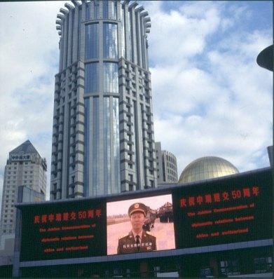 Shanghai-Stadtpark 2000
