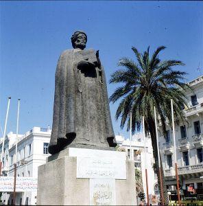 tunesien-Tunis - Ibn Chaldun 1980