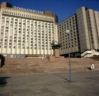 Leningrad-Baltichotel