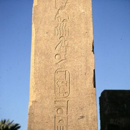 Karnak- Hatschepsutobelisk