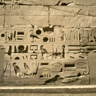 Karnak Ostbereich