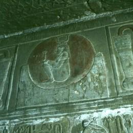 Dendera-Kryptamaat