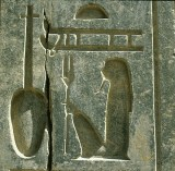 Totentempel-Ramesseum-Maatstele